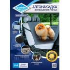 Защитная накидка для транспортировки животных